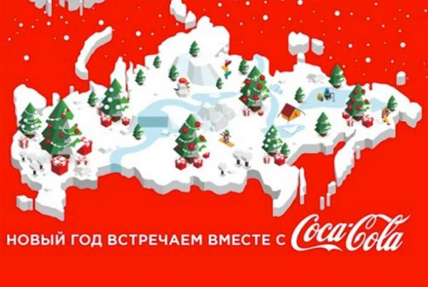 white map of USSR on red background with Christmas trees, coca-cola logo and Russian text